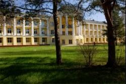 Городская онкологическая больница № 62